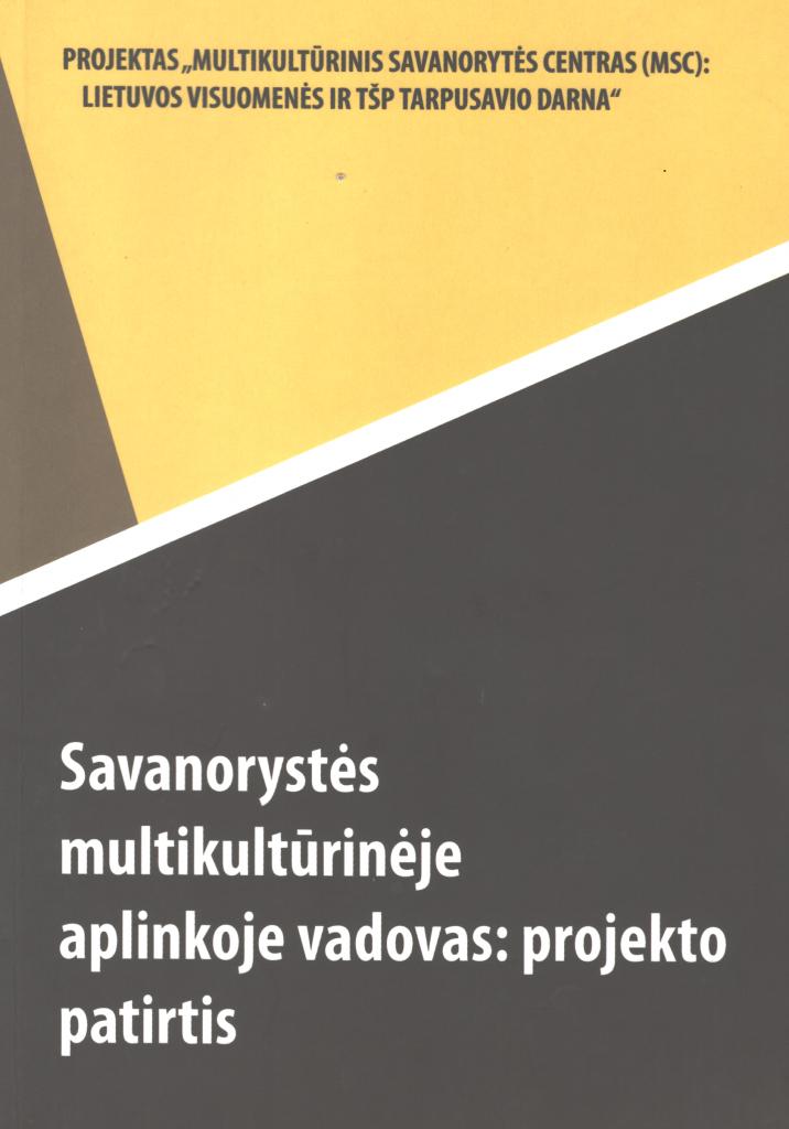 savanorystes-multikulturinio-leidinio-virselis-1577392